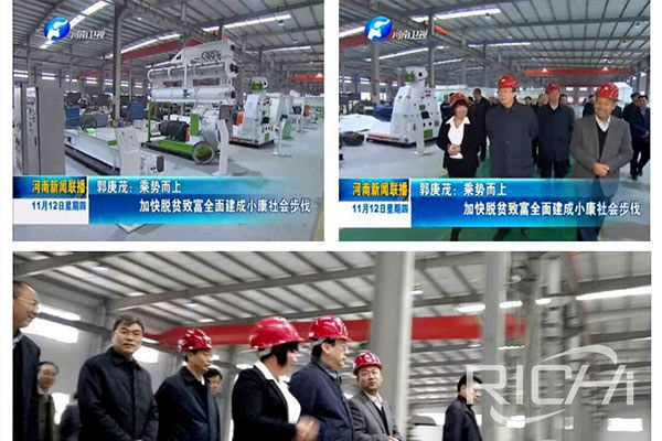 Mr.Guo Gengmao,the party secretary of Henan Province visited our factory
